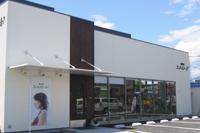 エルロード敷島店